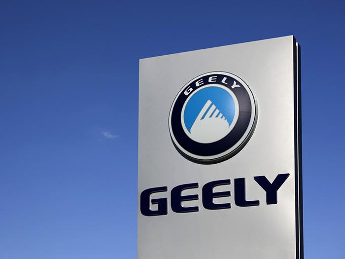 Китайский гигант автопроизводитель Geely планирует в скором времени запустить производство премиум-смартфонов