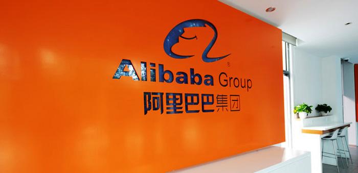 Китайский лидер в области технологий Alibaba введет ограничения для торговли оборудованием для майнинга криптовалют