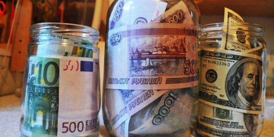 Минфин начал охоту за деньгами в трехлитровых банках