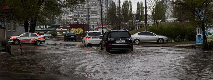 В воскресенье Днепропетровск «плавал» в воде (Фото)