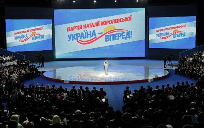 ЦИК разрешила Шевченко баллотироваться в депутаты